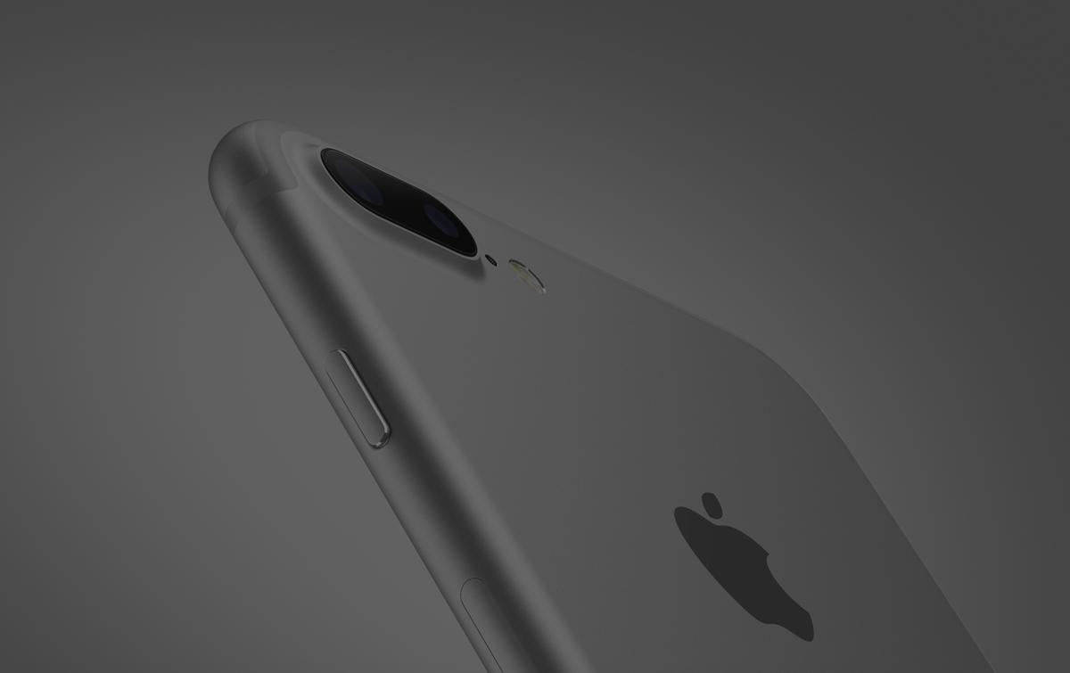 Las 5 novedades mas molonas del iPhone 7