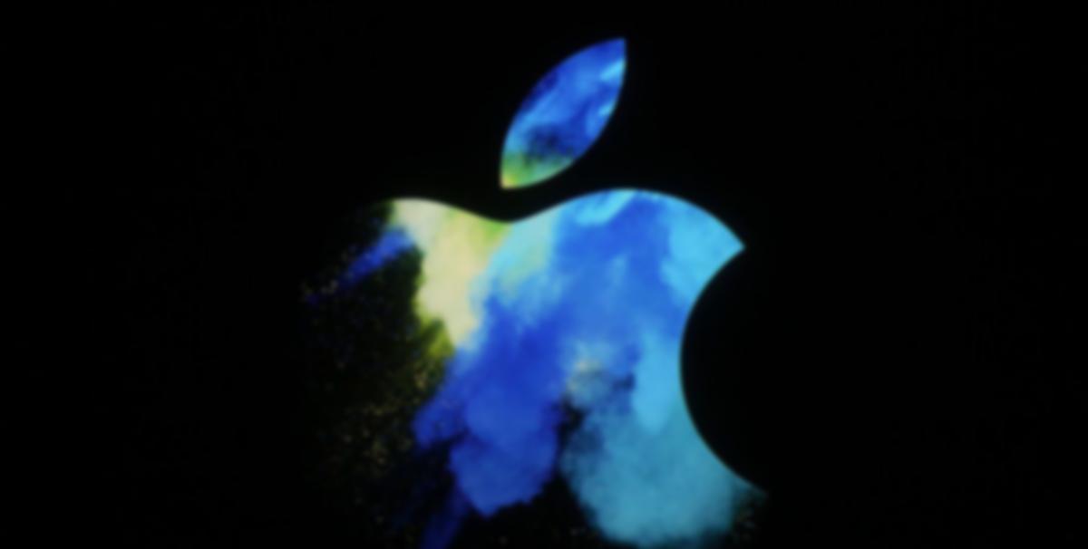 La evolución del logo de Apple