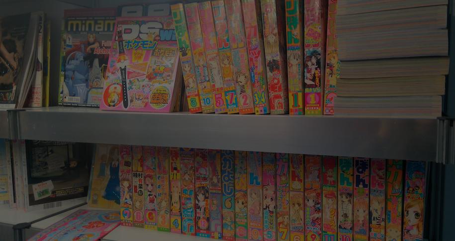 Lo que se cuece en Expomanga (además de manga)