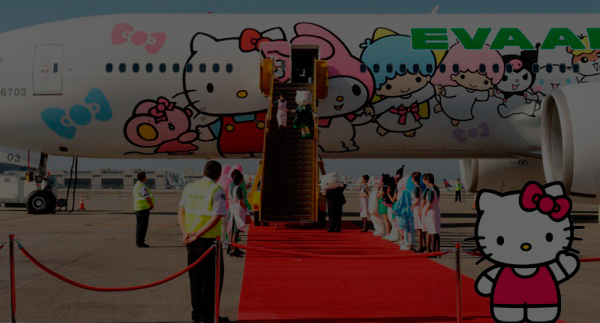 Vuela a bordo del avión exclusivo de Hello Kitty